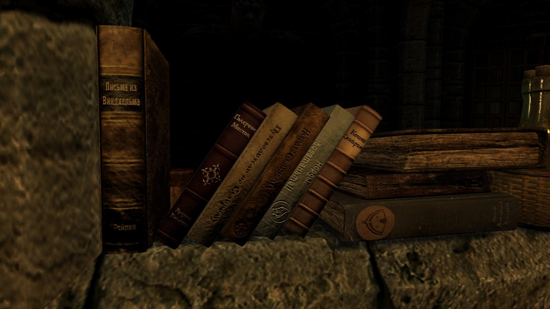 Книга oblivion скачать